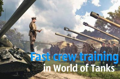 Fast crew training in World of Tanks