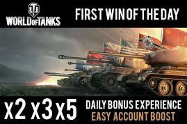 First Daily Wins x2 x3 x5