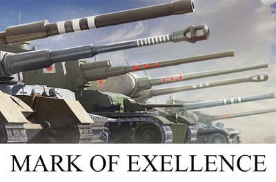 Panzerass Abzeichen (Durchschnittsschaden)