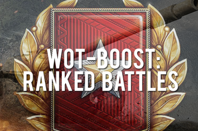 Ranked Battles 2019 WOT-Boost